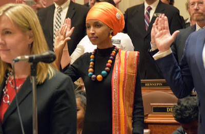 Ilhan Omar Swearing-in ceremony (January 2017)